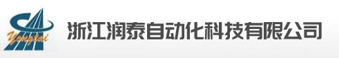 浙江bet36体yu开户自动化科技有限公司