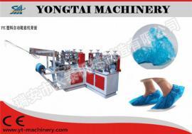 Model-PE全自动扁橡皮筋塑料鞋套制zao机